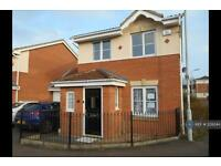 3 bedroom house in Gillespie Close, Bedford, MK42 (3 bed)