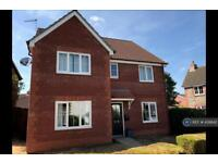 5 bedroom house in Lynn Close, Thorpe St. Andrew, Norwich, NR7 (5 bed)