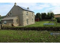 4 bedroom house in Millpool, Goldsithney, Penzance, TR20 (4 bed) (#921999)