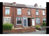 3 bedroom house in Bellhouse Road, Sheffield, S5 (3 bed)