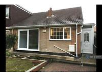 2 bedroom house in Stanley Road, Mansfield, NG19 (2 bed)