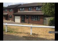 4 bedroom house in Stockbury Close, Earley, Reading, RG6 (4 bed)