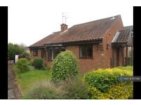 2 bedroom house in Garden Court, Brough, HU15 (2 bed)