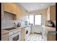 4 bedroom house in Cherrywood Avenue, Englefield Green, Egham, TW20 (4 bed)