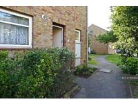 3 bedroom house in Page Close, Dartford, DA2 (3 bed)