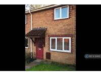 2 bedroom house in Alwen Drive, Thornhill, Cardiff, CF14 (2 bed)