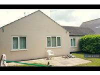 4 bedroom house in Elm Road, Cambs, PE15 (4 bed)