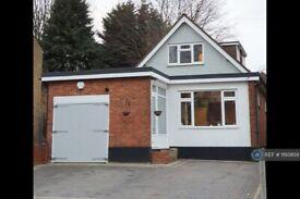 3 bedroom house in Ebberns Road, Hemel Hempstead, HP3 (3 bed) (#1193959)