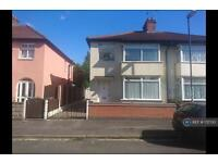 3 bedroom house in Derby, Derby, DE24 (3 bed)