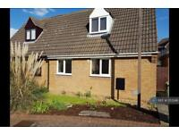 2 bedroom house in Nelson Close, Crownhill, Milton Keynes, MK8 (2 bed)