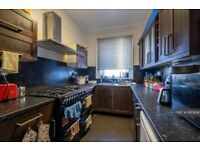 5 bedroom house in Raven Row, London, E1 (5 bed) (#880808)