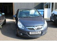 Vauxhall Corsa 1.4 SXI (59) , Cruise Control , Priced To Clear £1995