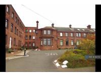 3 bedroom flat in Vert Court, Haddington, EH41 (3 bed)