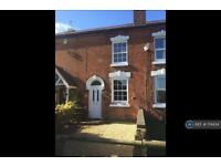 2 bedroom house in Ivy Grove, Telford, TF1 (2 bed)