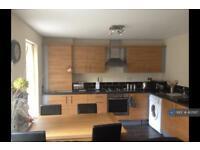 2 bedroom flat in Woodseats Mews, Sheffield, S8 (2 bed)