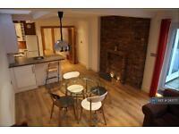 2 bedroom flat in St Dunstans Road, London, W7 (2 bed)
