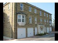 2 bedroom flat in Lower Station Road, Wakefield, WF6 (2 bed) (#1154178)