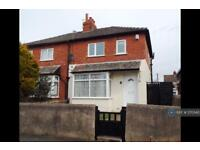 3 bedroom house in Esk Road, Norton, TS20 (3 bed)