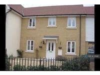 2 bedroom house in Salamanca Way, Colchester, CO2 (2 bed)