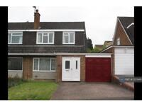 3 bedroom house in Bearsted, Bearsted, ME14 (3 bed)