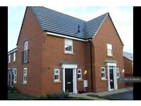 1 bedroom house in Jones Way, Rochdale, OL16 (1 bed)