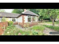 2 bedroom house in Parrin Lane, Eccles, Manchester, M30 (2 bed) (#1227429)