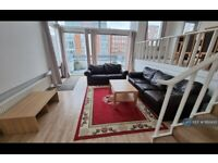 2 bedroom flat in The Water Gardens, London, W2 (2 bed) (#1162430)