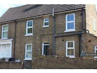 1 bedroom flat in A Hope Street, Maidstone, ME14 (1 bed)