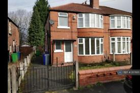 3 bedroom house in Mornington Crescent, Manchester, M14 (3 bed)