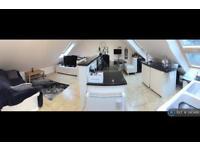 2 bedroom flat in Elmwood Court, Leeds, LS8 (2 bed)
