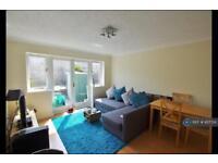 2 bedroom house in Norbury Avenue, Watford, WD24 (2 bed)