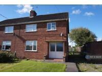 3 bedroom house in Roxholme Road, Leasingham, NG34 (3 bed)