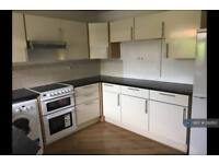 3 bedroom house in Wharfedale, Luton, LU4 (3 bed)