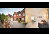 5 bedroom house in Abbotswood Road, London, SW16 (5 bed)