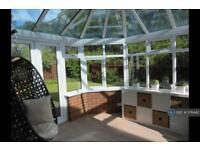 4 bedroom house in Leafield Rise, Milton Keynes, MK8 (4 bed)