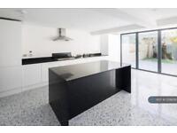 4 bedroom house in Pepys Road, London, SW20 (4 bed)