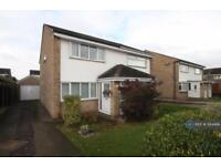 2 bedroom house in Osprey Close, Stockton-On-Tees, TS20 (2 bed)