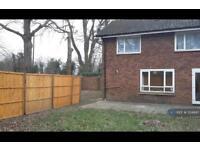 3 bedroom house in Sycamore Close, Crawley, RH11 (3 bed)