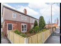 3 bedroom house in Northfield Road, Sharlston Common, Wakefield, WF4 (3 bed) (#897727)