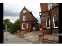 1 bedroom flat in Queens Road, Leicester, LE2 (1 bed)