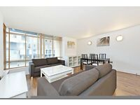 ***LOVELY 1 BEDROOM APARTMENT IN CANARY CENTRAL E14, MOMENTS FROM SOUTH QUAY DLR - £340 PER WEEK***