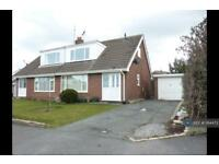 3 bedroom house in Troon Way, Colwyn Bay, LL29 (3 bed)