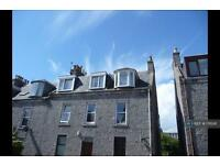 4 bedroom flat in Jamaica Street, Aberdeen, AB25 (4 bed)