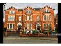 2 bedroom flat in Fog Lane, Manchester, M20 (2 bed)