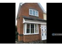 2 bedroom house in Lime Close, Chippenham, SN15 (2 bed)