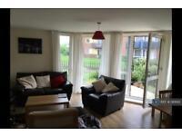 2 bedroom flat in Longhorn Avenue, Gloucester, GL1 (2 bed)