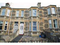 6 bedroom house in King Edward Road, Bath, BA2 (6 bed) (#1231196)