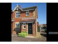3 bedroom house in Keeble Way, Braintree, CM7 (3 bed)