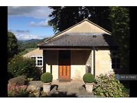 1 bedroom house in Middle Stoke, Bath, BA2 (1 bed)