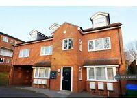 2 bedroom flat in Arcadia Mews, Smethwick, B66 (2 bed) (#963155)